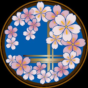 Machiya Hotel Kyoto Takasegawa Bettei