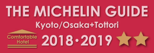 the Michelin Guide Kyoto/Osaka+Tottori 2018/2019 two stars Comfortable Hotel
